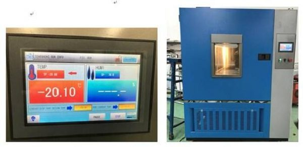Figure 4: Set the lowest -20°C test temperature and PLC touch screen showing(Tested luminaire full working status)