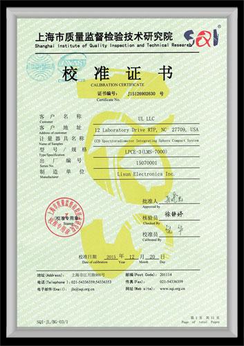 Certificado de calibração CNAS