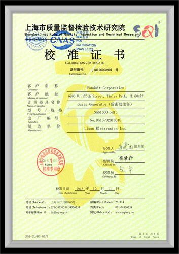 SQI Calibrate Certificate