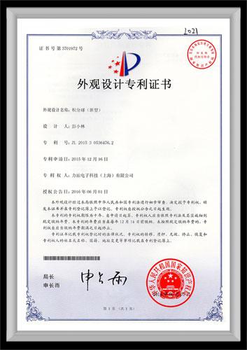 Hardware Patent